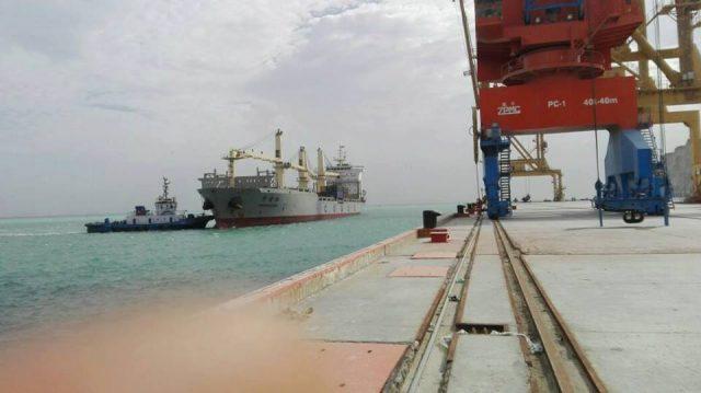 Ships-Docked-At-Gwadar-Port