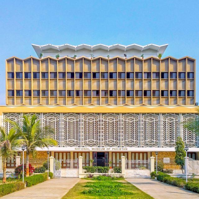 national_museum_pakistan.