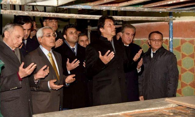 PM Imran Khan visited the mausoleum of Maulana Jalaluddin Rum