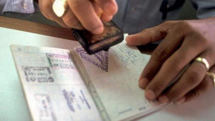 ویزای پاکستان
