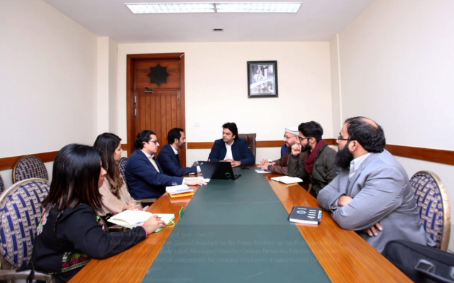 Careem to collaborate with PM's youth program