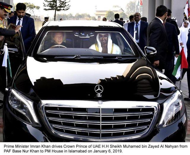 PM Imran Khan drove Crown Prince HH Sheikh Muhamed bin