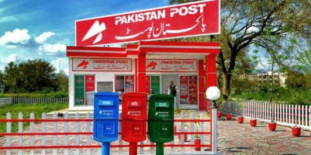 Pakistan-Post