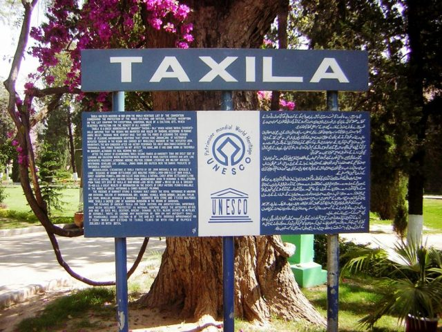 Taxila_Museum