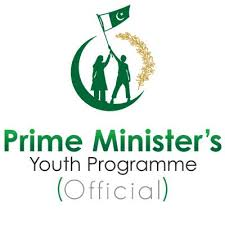pakistan Prime Minister National Youth Development Progamme