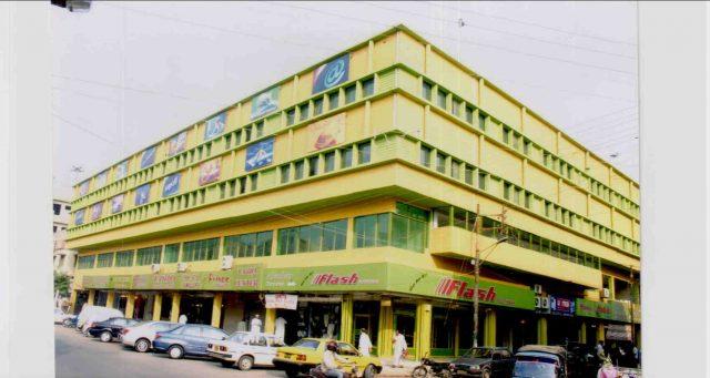 tariq center