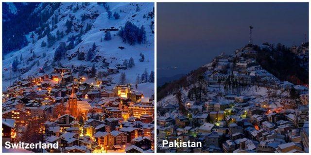 Night view of Pakistan in winter season