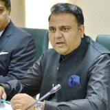 Fawad Chaudhry tells if india attacks pakistan