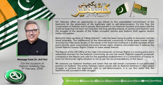 Message from H.E. Dr. Arif Alvi on the occasion of Kashmir Solidarity Day,