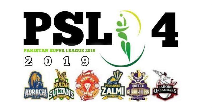 Pakistani Cricket - PSL