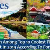 مکان های گردشگری در پاکستان