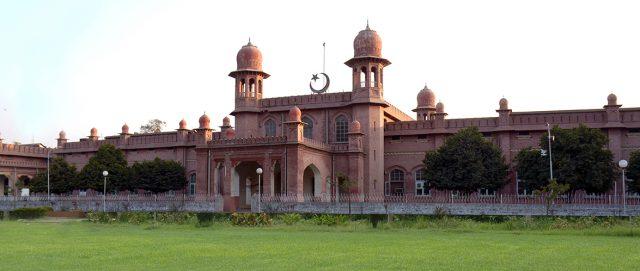 دانشگاه کشاورزی، فیصل آباد