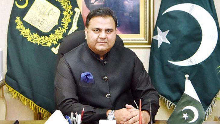 فواد چوهدری، وزیر اطلاعات پاکستان