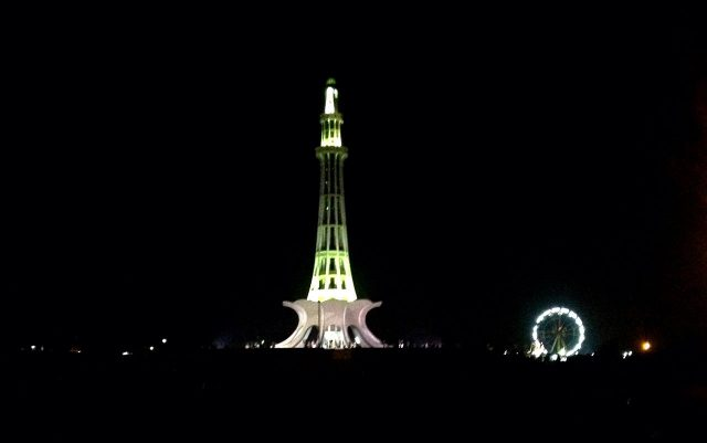 Minar-e-Pakistan_1_lahore