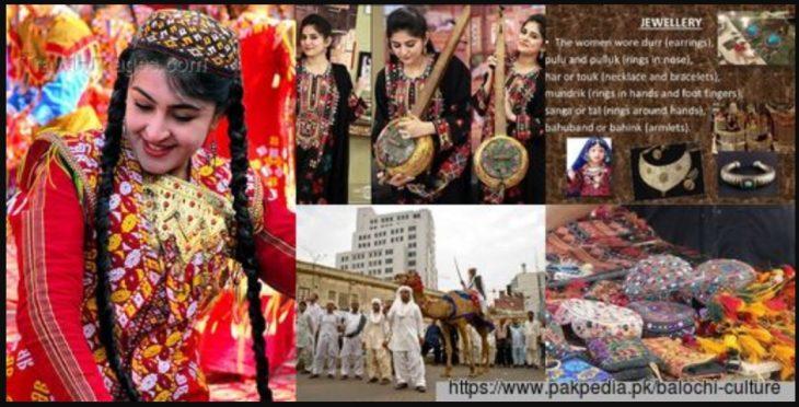روز فرهنگ بلوچ در کویته