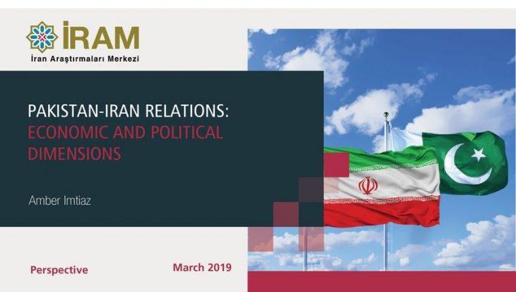 فرهنگ ایران و پاکستان