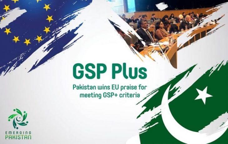 روابط اتحادیه اروپا و پاکستان