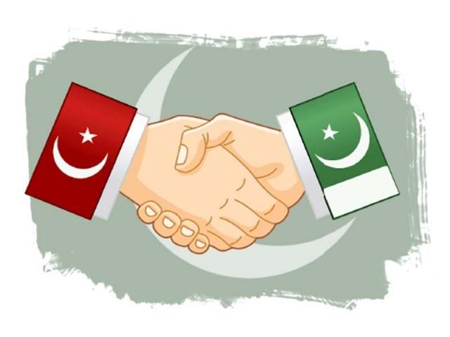 ارتباطات علمی پاکستان-ترکیه