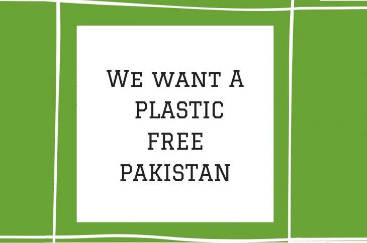 کیسه های پلاستیکی در پاکستان