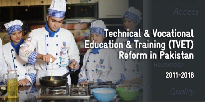 آموزش فنی و حرفه ای در پاکستان