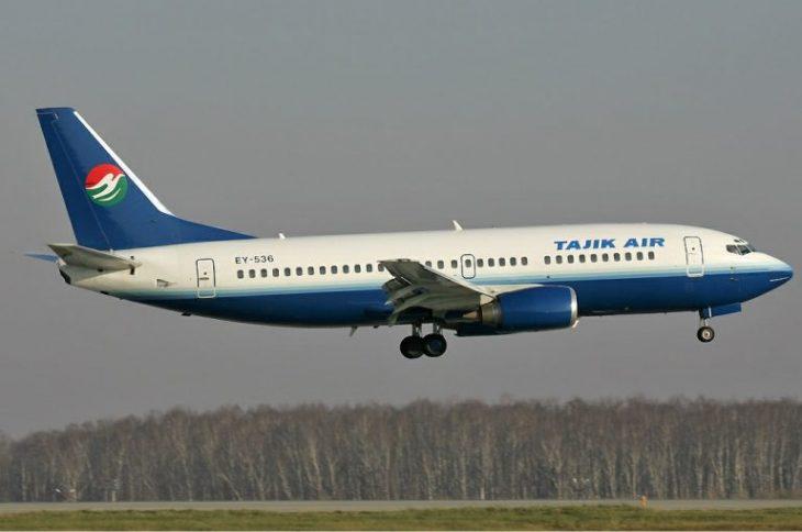 tajikistan flight to pakistan