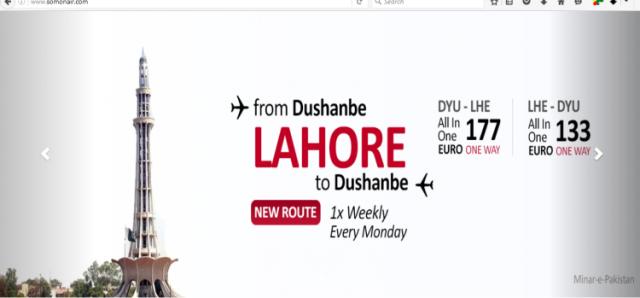 Lahore-Dushanbe fligh