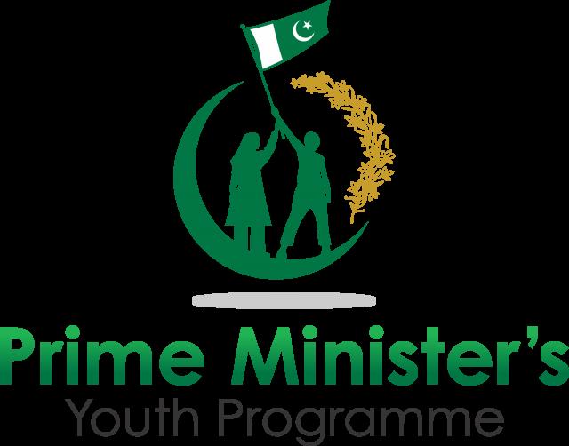 PRIME MINISTER YOUTH PROGRAM