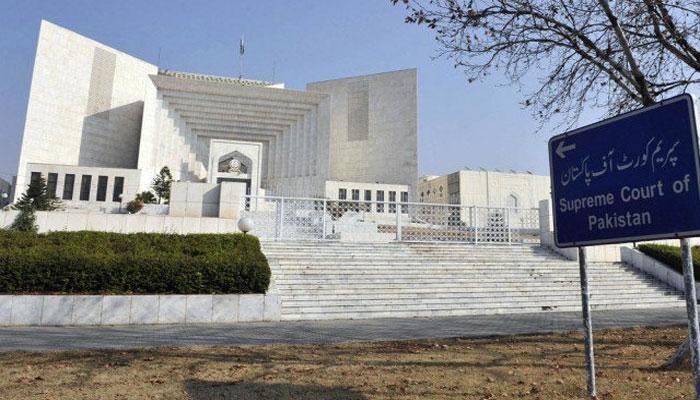 دادگاه عالی پاکستان