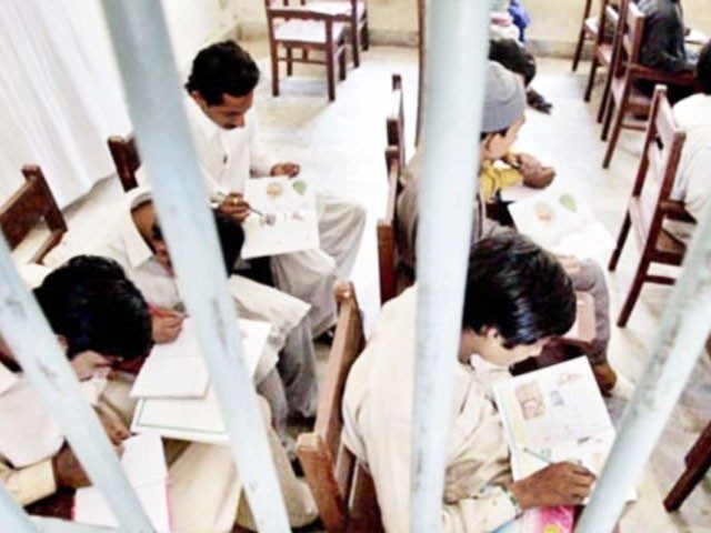 improvement in Central Jail Karachi