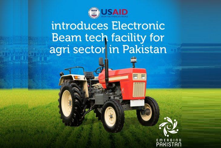 مرکز فن آوری پرتو الکترونیک در پاکستان