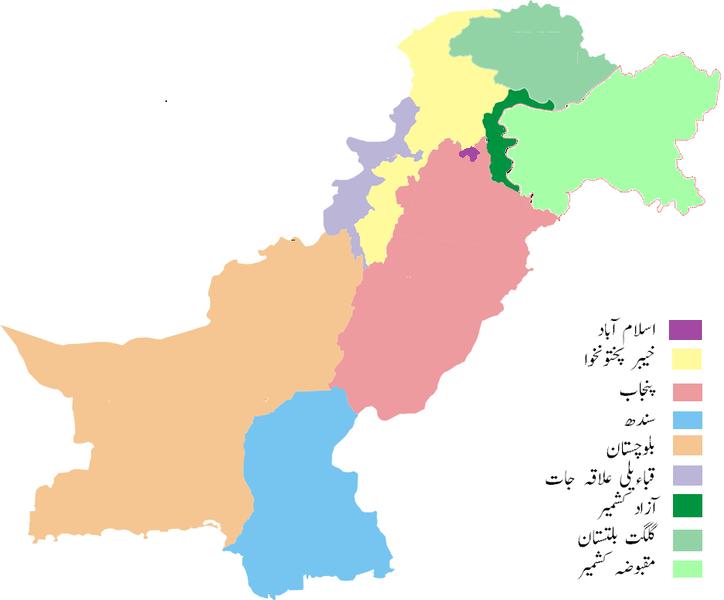 سرمایه گذاری در بلوچستان