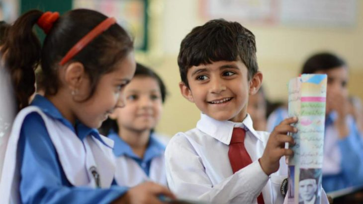 stem schools in pakistan