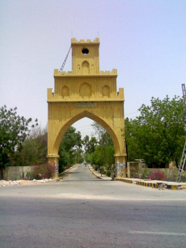 University of Sindh