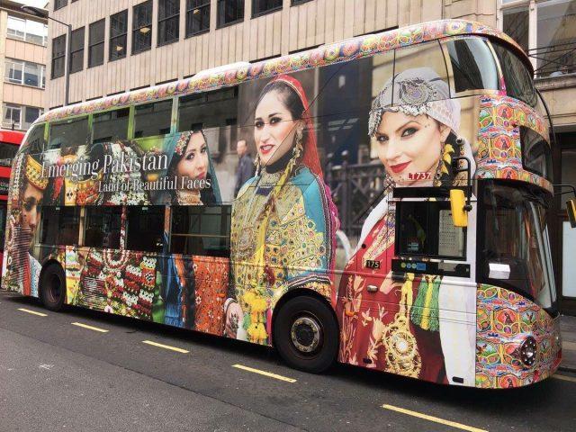 PAK 2030 campaign in london