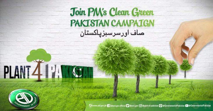 کمپین پاکستان پاک و سبز