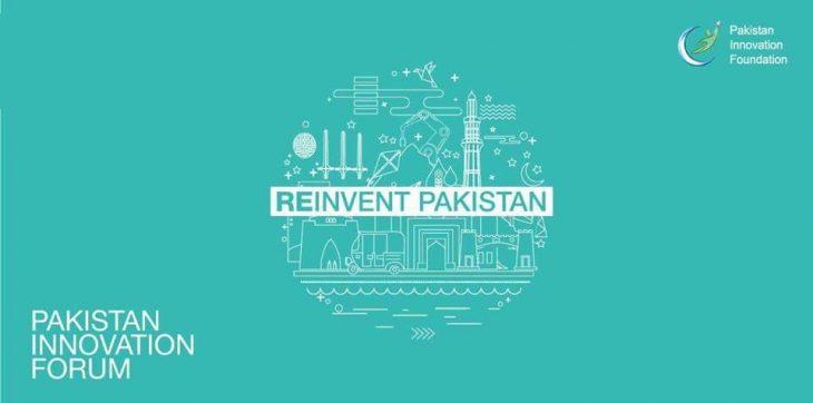 Innovation for Pakistan