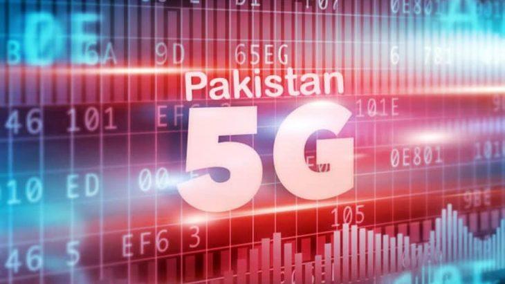 نسل پنجم اینترنت 5G in Pakistan