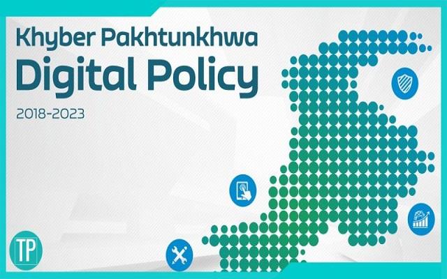 ارائه خدمات الکترونیک توسط دولت ایالت پشتون