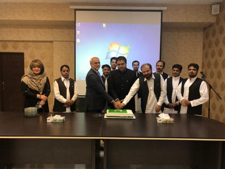 کنسلوگری پاکستان در مشهد