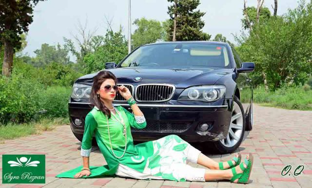 سالروز استقلال پاکستان2