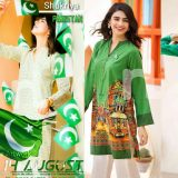 سالروز استقلال پاکستان ,دختران پاکستان