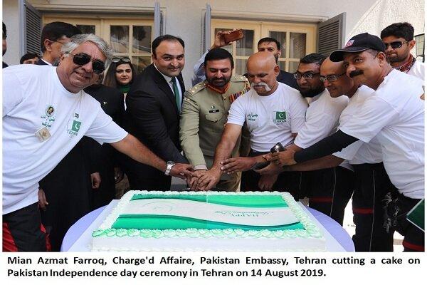 سفارت پاکستان در تهران