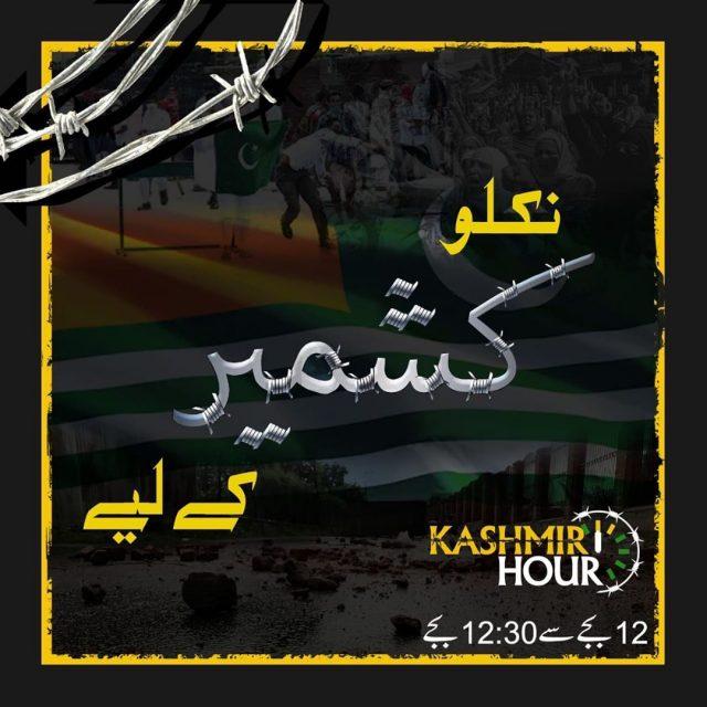 India-Pakistan-Kashmir-Modi-Imran-Khan-Kashmir-