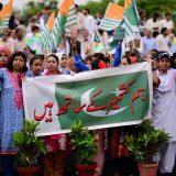 kashmir hour in pakistan