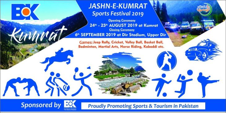 Jashan-e-Kumrat Festival
