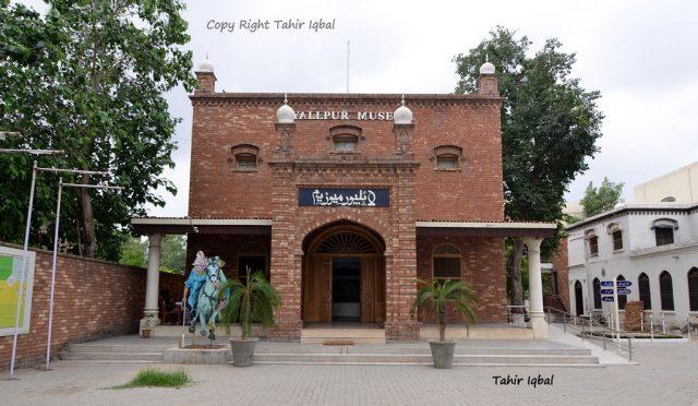 Lyallpur Museum (Faisalabad)