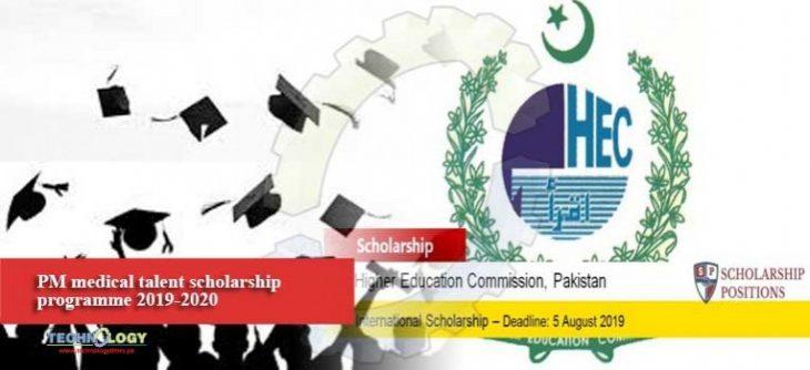 PM-medical-talent-scholarship-programme-2019-2020