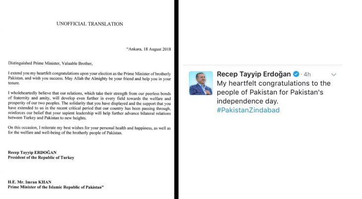 PakistanZindabad#