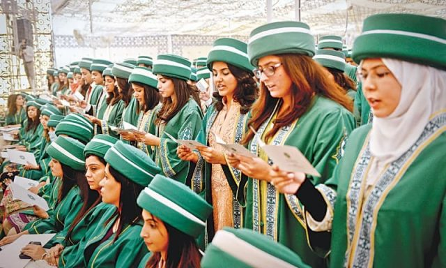 medical universities in pakistan