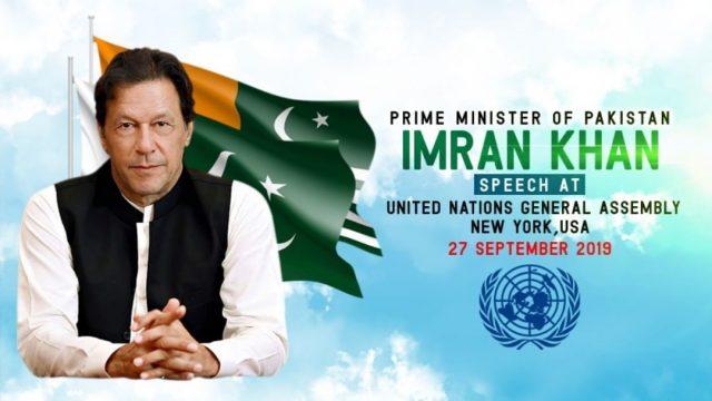 Imran khan speech in UNGA